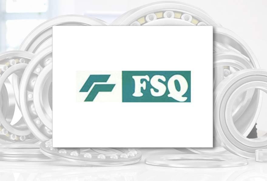 fsq logo